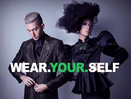 wear yourself