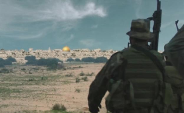 """צפו: חמאס """"כובש"""" את ירושלים"""