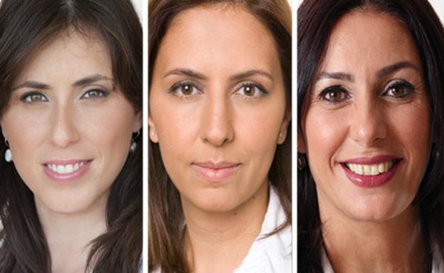 צפו: נשות הליכוד