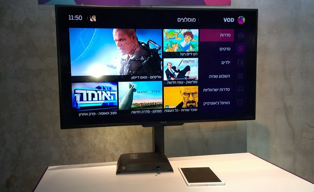 סלקום TV (צילום: יאיר מור, NEXTER)