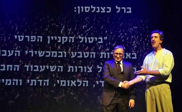 אלון נוימן ומאיר סוויסה כצלנסון וז'בוטינסקי (צילום: יוחנן הראל)