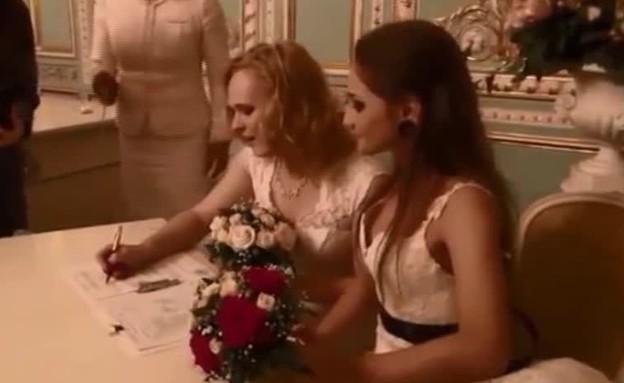 נישואין תחת פחד (תמונת AVI: cnn)