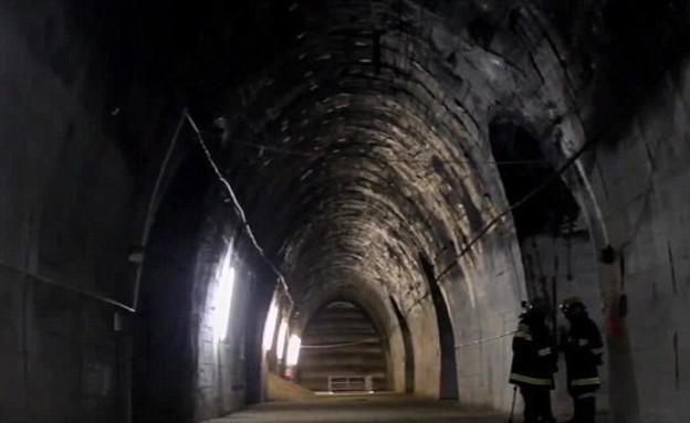 נאצים נשק גרעיני (צילום: dailymail.co.uk)