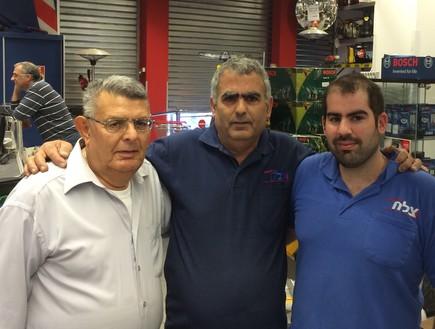 שלושה דורות, עסק אחד