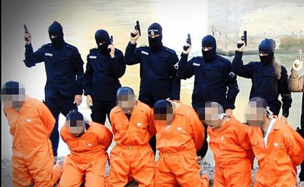 הוצאה להורג (צילום: dailymail.co.uk)
