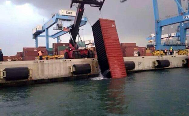 נמל חיפה, הבוקר
