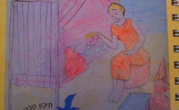 הספר. קירב בין הורים לילדים