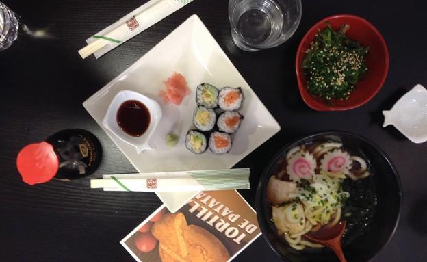 ארוחה יפנית בוושו, שוק סן פרננד (צילום: לירון מילשטיין)