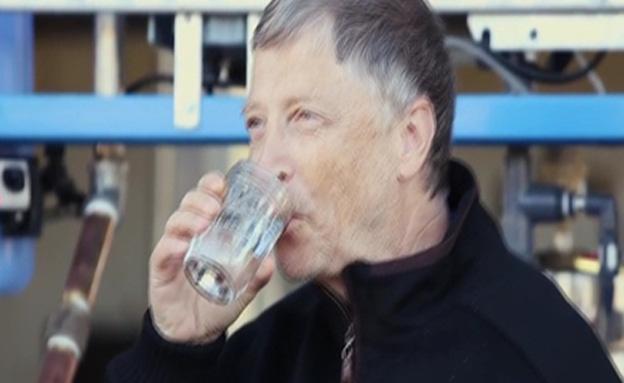 הבשורה של גייטס: מצואה למים (צילום: חדשות 2)