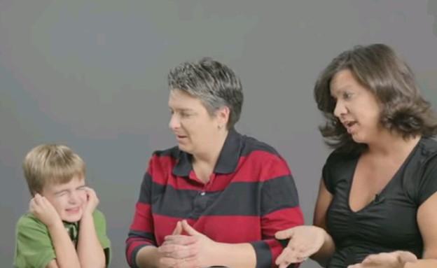 הורים מסבירים לילדים על סקס (צילום: יוטיוב)
