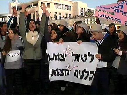 מחאת התלמידים, בשבוע שעבר