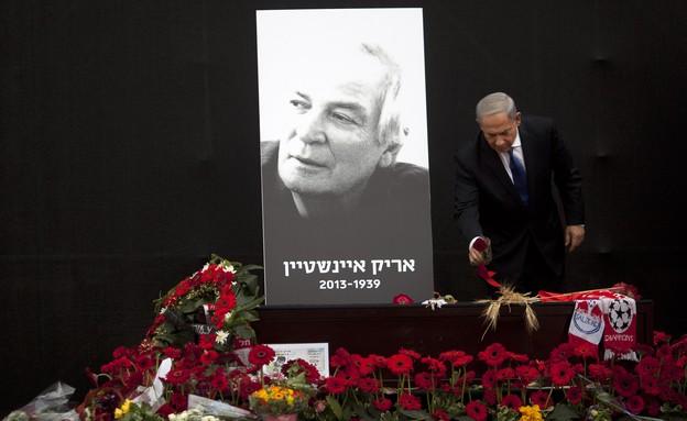בנימין נתניהו בטקס הזיכרון לאריק איינשטיין (צילום: ap)