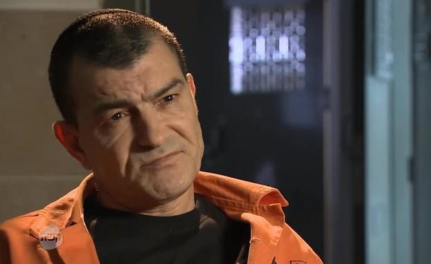 האם אסיר העולם יושב בכלא לשווא? (תמונת AVI: מתוך עובדה, שידורי קשת)