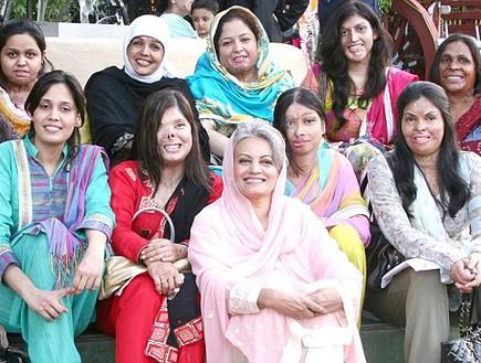 סלון יופ בפקיסטן