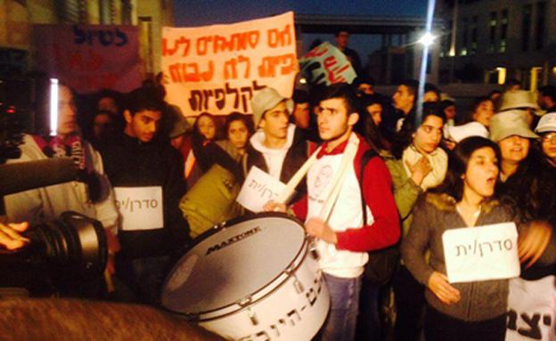 מחאת התלמידים, בשבוע שעבר (צילום: חדשות 2)