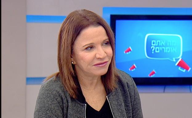 שלי יחימוביץ' בראיון בוקר (תמונת AVI: מתוך מה אתם אומרים, שידורי קשת)