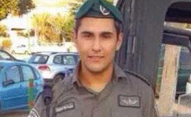 נורה למוות בבסיס, אבי גרונוב (צילום: דוברות משטרת ישראל)