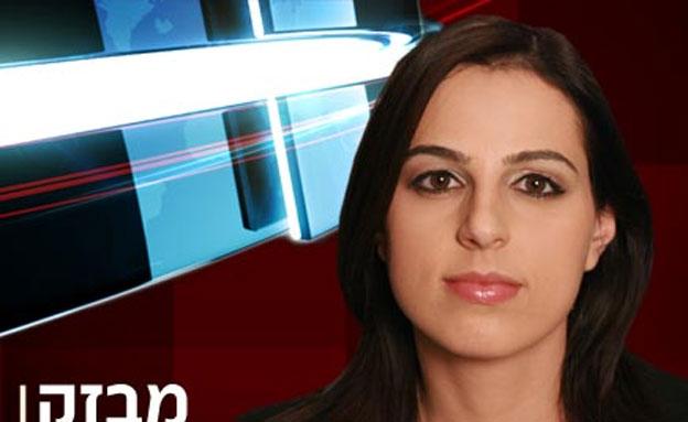דפנה ליאל מגישת חדשות 2 (צילום: חדשות 2)