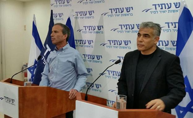 שטרן ולפיד, הבוקר בתל אביב (צילום: עזרי עמרם)