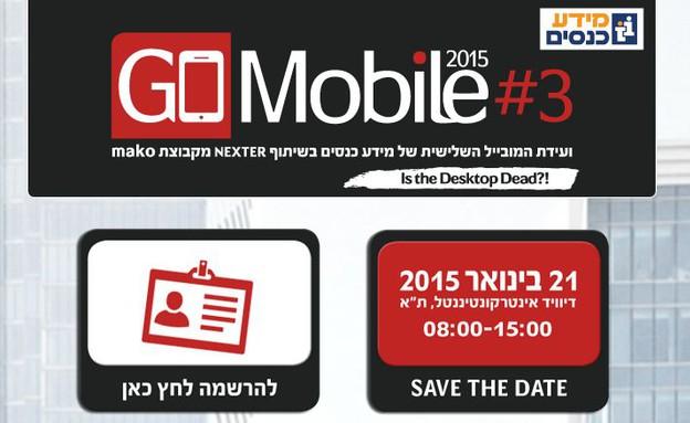 Go Mobile 2015