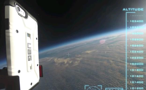 זריקת אייפון 6 מהחלל (צילום: youtube Urban Armor Gear Inc)