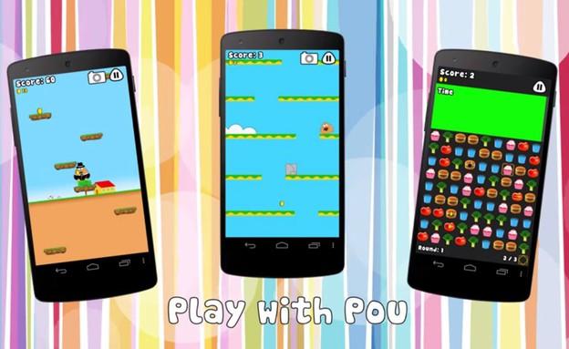 משחקים בקקי אפליקציה