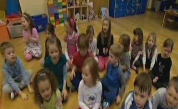 גן ילדים בפולין (צילום: CNN)