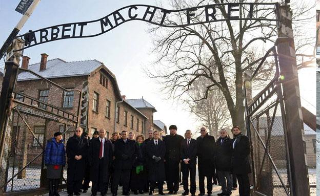 משלחת אושוויץ (צילום: חדשות 2)