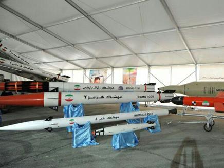 ניסוי טילים אירני (צילום: התקשורת האירנית)