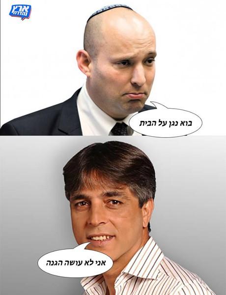 לא עושה הגנה (צילום: צילום: דודי ועקנין/ישראל היום, יח״צ, ארץ נהדרת feed)