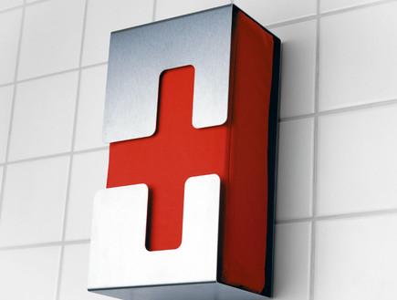 מחלה בסטייל, קופסת עזרה ראשונה, Verbandskasten