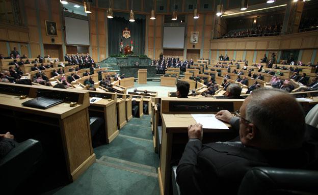 הפרלמנט הירדני, ירדן (צילום: חדשות 2)