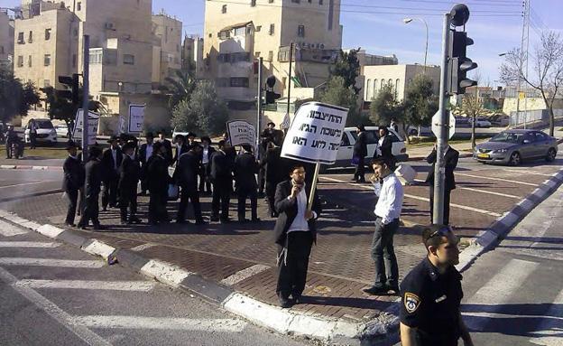הפגנת החרדים בירושלים, הבוקר (צילום: חדשות 24)