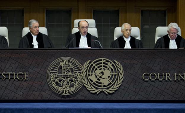 """מושב בית הדין של האו""""ם בהאג (צילום: AP)"""