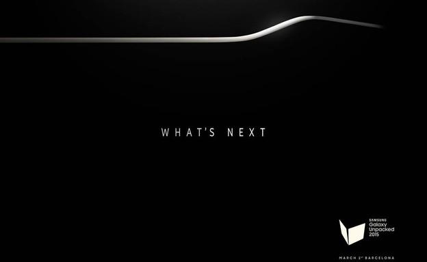ההזמנה לאירוע Samsung Unpacked 2015