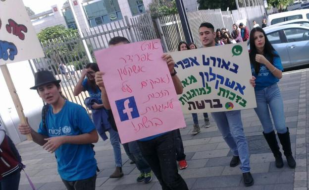 תלמידי עירוני א' צועדים