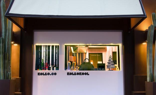 חנויות עיצוב חדשות חנות מתנות במלון בוטיק תל אביבי (צילום: אנסטסייה פרילוצקיי)