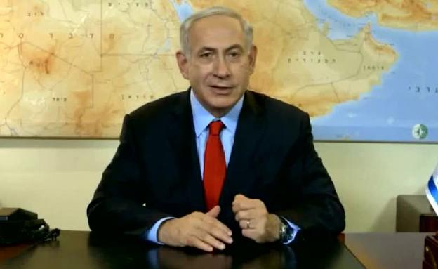 ברכת ראש הממשלה לקהילה הגאה (תמונת AVI: לשכת ראש הממשלה)