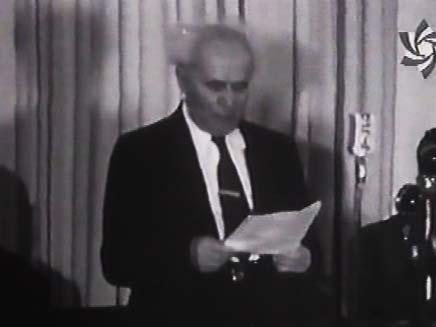 """""""ממשיכים בדרכו"""". בן-גוריון מכריז על המדי (צילום: חדשות 2)"""