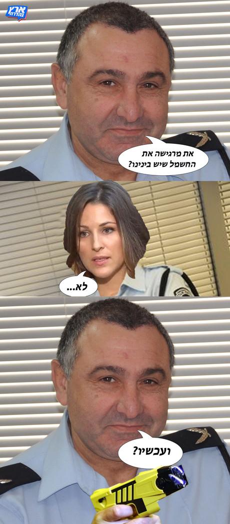 חשמל באוויר (צילום: ארץ נהדרת feed, משטרת ישראל)