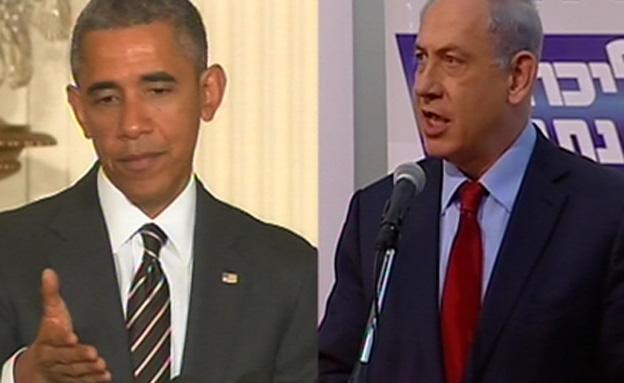 נאום אובמה ונאום נתניהו (צילום: חדשות 2)