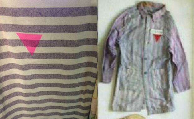חולצת טלאי שמזכירה את השואה (צילום: ADL)