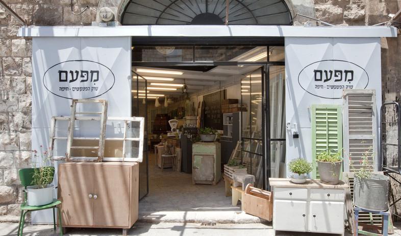 חנויות עיצוב חדשות חלק משוק הפשפשים המתפתח של חיפה  (צילום:  הגר דופלט)
