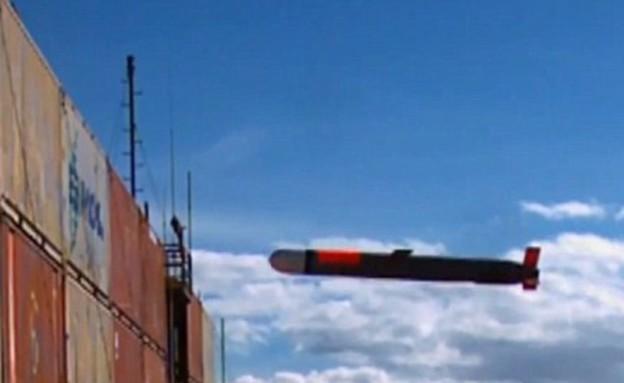 טיל ארוך טווח מחורר ספינה (צילום: מתוך הסרטון)