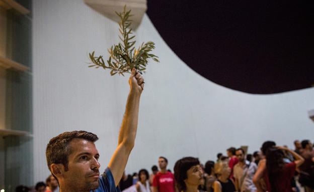 הפגנה בתל אביב, יולי 2014 (צילום: Andrew Burton, GettyImages IL)