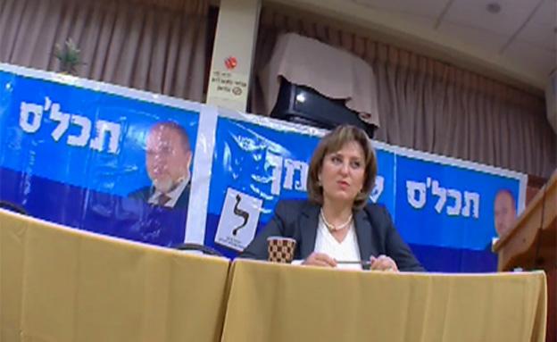 פאינה קירשנבאום (צילום: חדשות 2)
