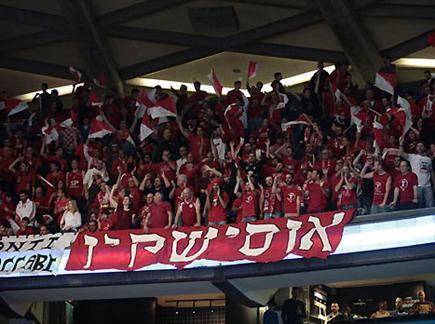 האוהדים שרו, הקבוצה תשלם (עודד קרני) (צילום: ספורט 5)