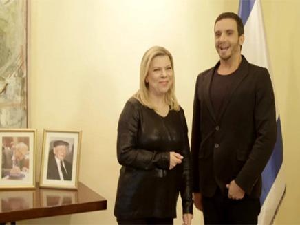 גלאמין ונתניהו בסרטון (צילום: חדשות 2)