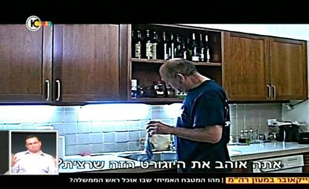 המטבח המשופץ במעון ראש הממשלה, מתוך קטע הסרט ששודר (צילום: באדיבות ערוץ 10)