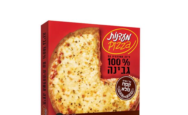 פיצה עם קמח מלא, מעדנות (צילום: יסמין ואריה צלמים,  יחסי ציבור )